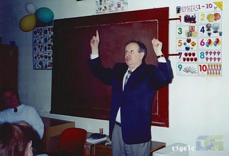 НЛП в образовании - тренинг для учителей-5
