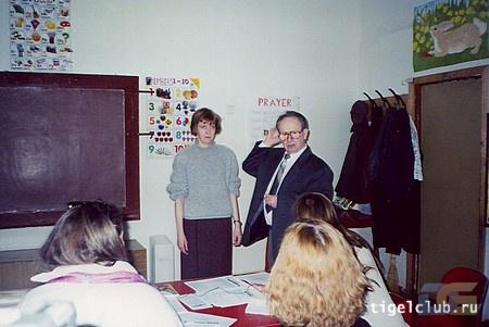 НЛП в образовании - тренинг для учителей-6