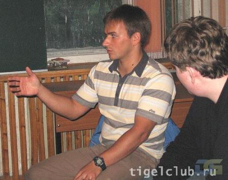 Соционический тренинг коммуникации. Понять себя и окружающих. Соционика для всех.
