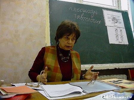 Кинезиология - курс обучения и повышения квалификации-27